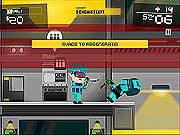 Игра Космический полицейский