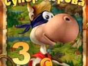 Игра Супер корова 3