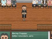 Игра Закрытая школа