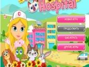 Игра Для девочек клиника