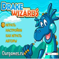 Игра Динозавры 4