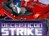 Игра Трансформеры: Атака Десептиконов