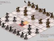 Игра Китайские шахматы