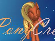 Игра 3Д Пони Креатор от PonyLumen