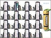 Игра Корпорация Монстров - запомни карточки