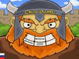 Игра Защита: Клик Битва