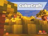 Игра Когама: Кубическое Ремесло