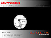 Игра Снайпер-убийца